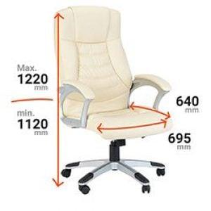 Размери на офис стол