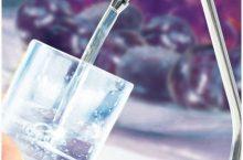 Как да изберем най-добрата система за филтриране на питейна вода
